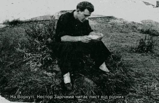 Вісник ХМО ім.В.Кедровського СУМ в Україні